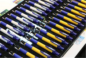 Sampel pena pada WER-EH4880UV