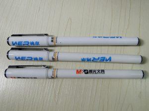 Solusi pencetakan pena